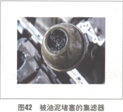 雪佛兰乐驰机油警告灯点亮 发动机噪声变大高清图片