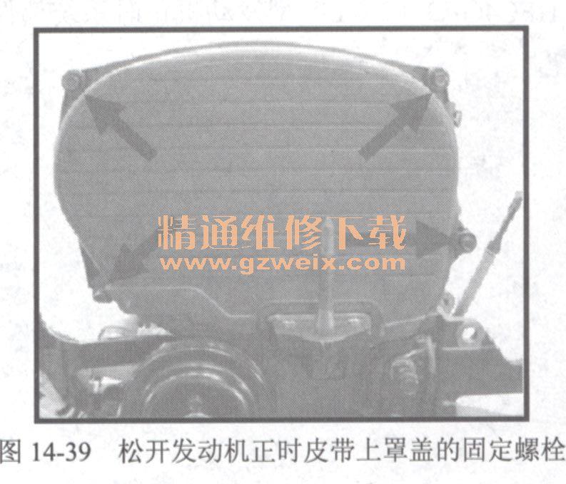 江淮宾悦 hfc4ga3 2.0 l型发动机 正时校对方法高清图片
