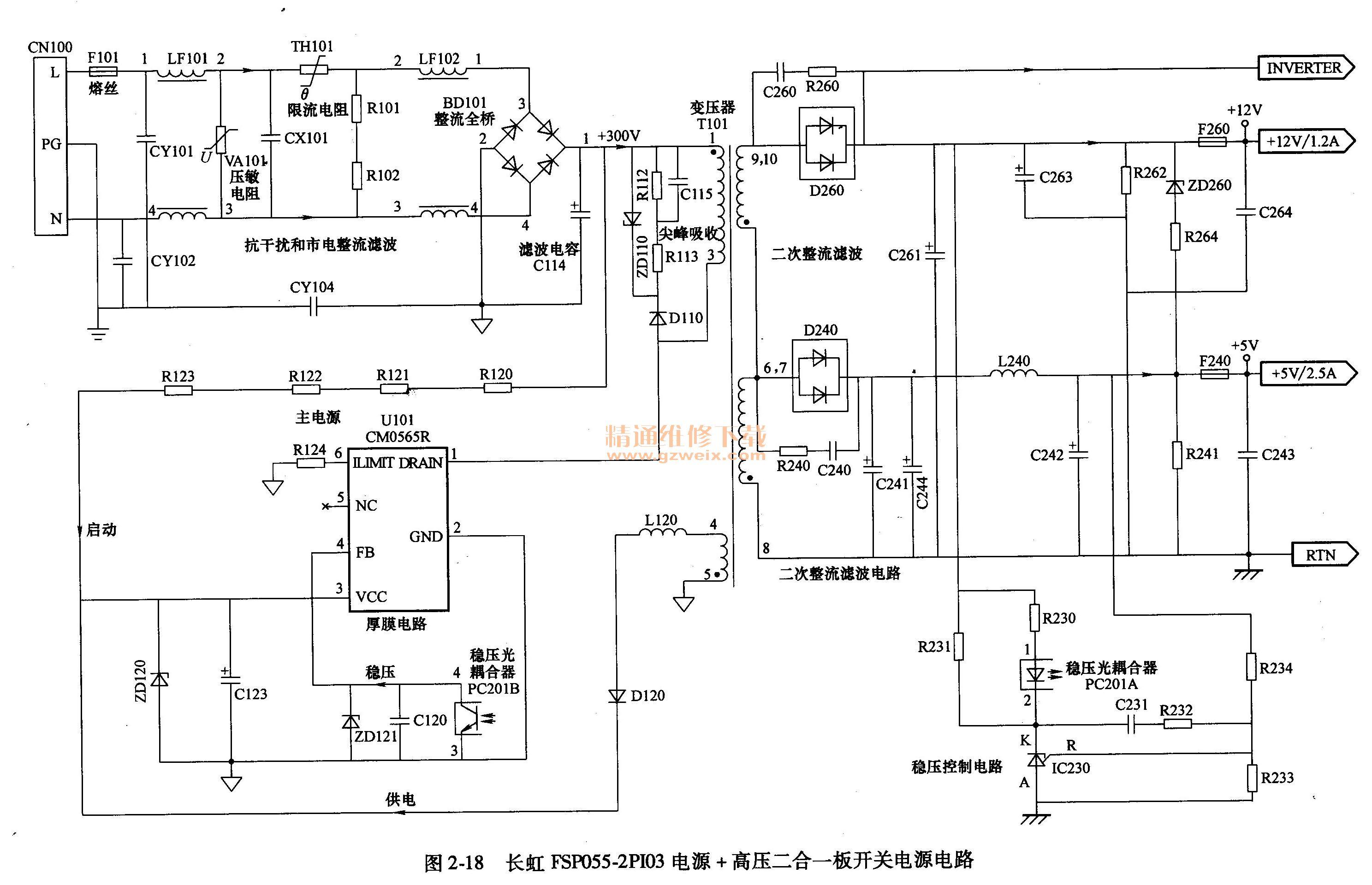 Cm0565r схема включения