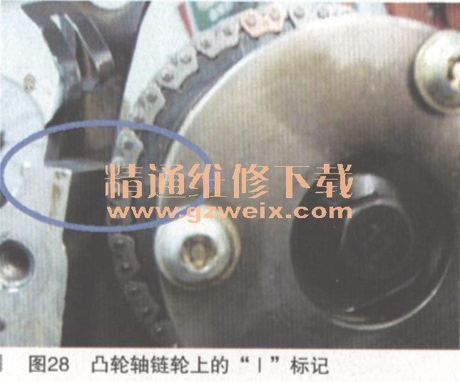6.安装正时链条张紧器臂和左侧正时链条张紧器,如图29所示.-起亚霸