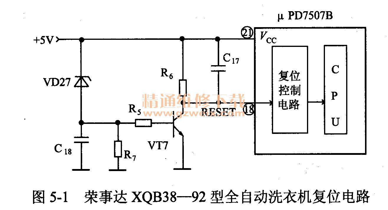 荣事达xqb38-90型全自动洗衣机复位电路
