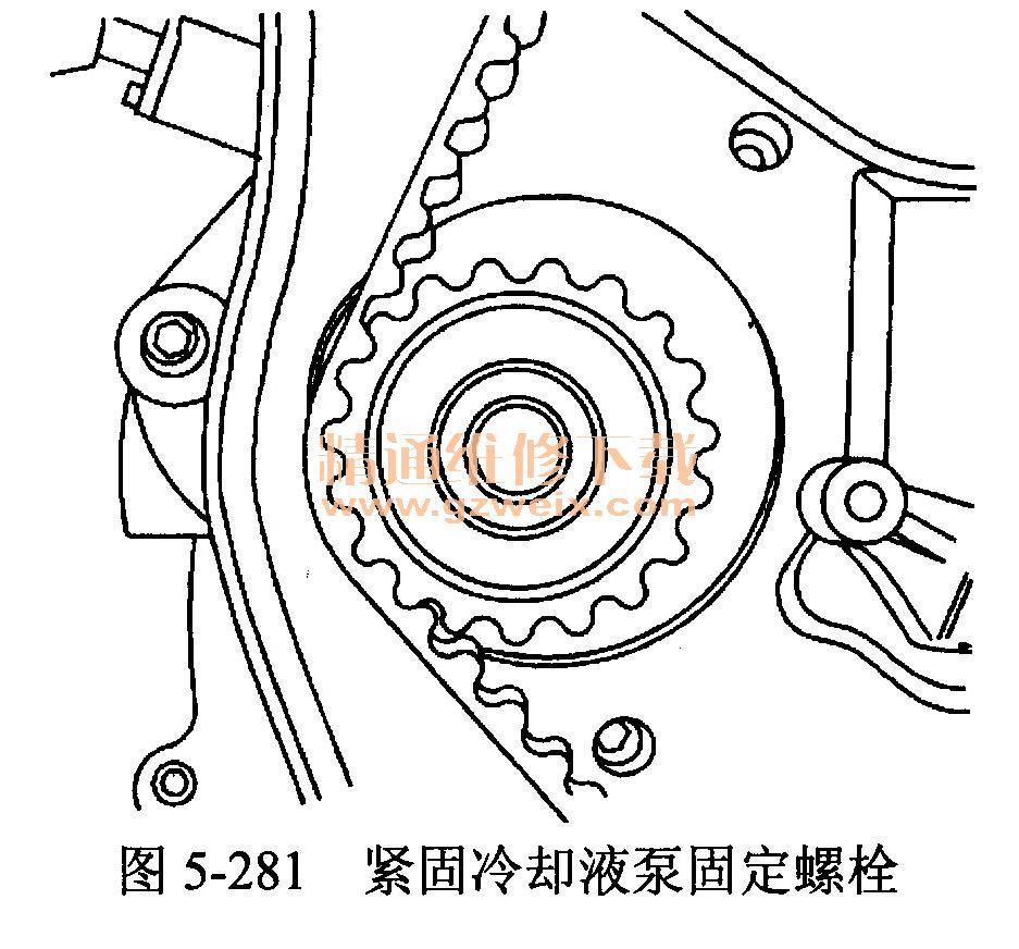 雪佛兰乐风/乐聘(l95 1.4 l)发动机正时校对方法