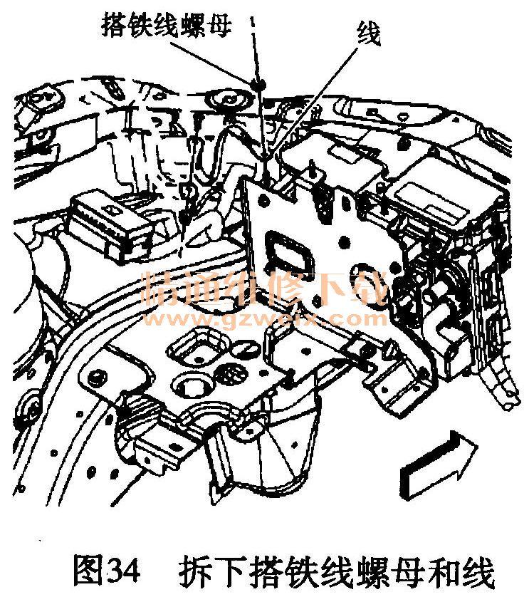 进阶篇—看图学别克君越混合动力系统