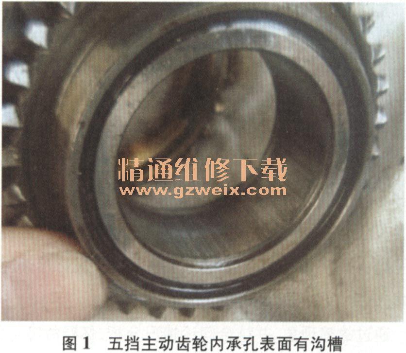 奇瑞旗云3发动机怠速时变速器异响高清图片