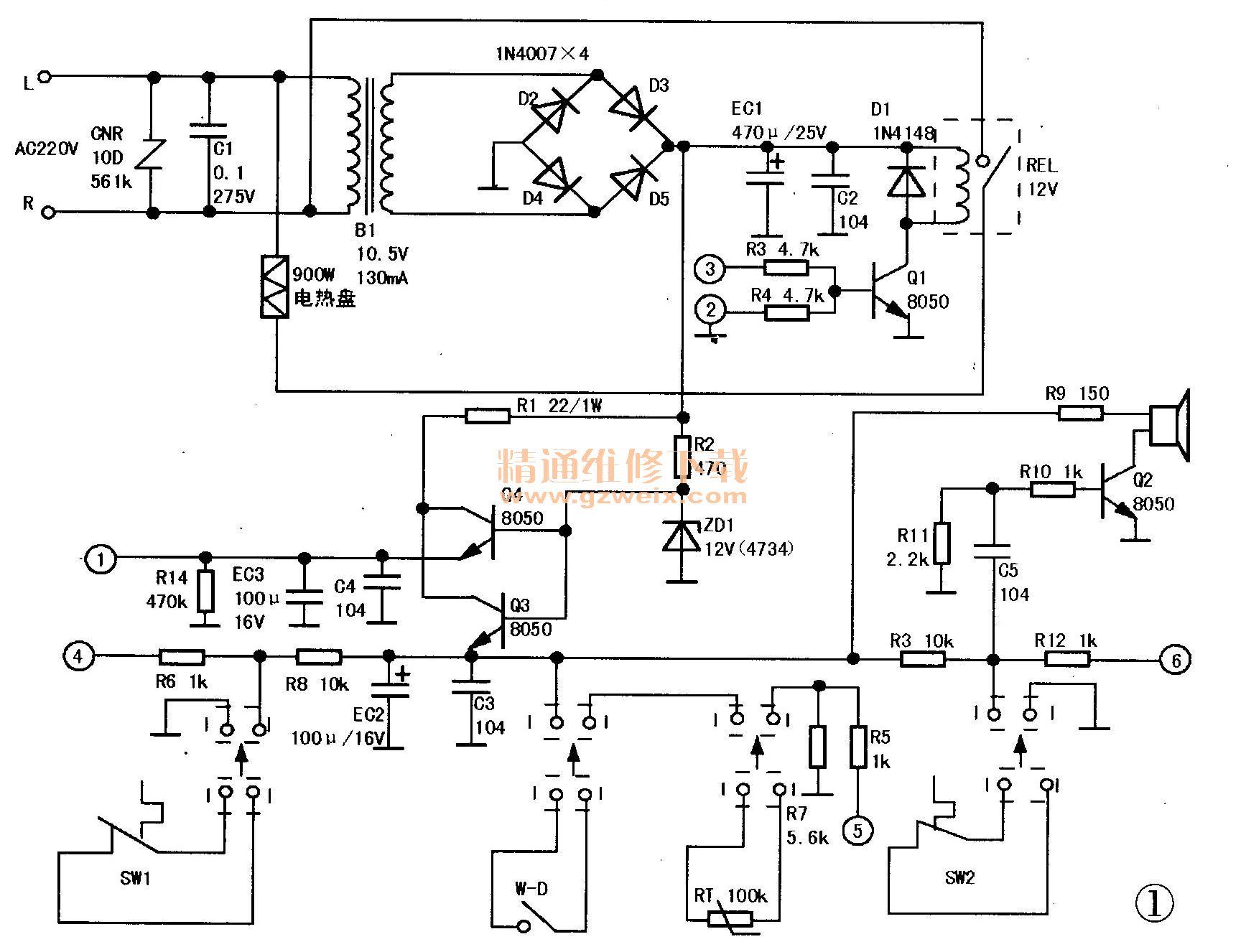 "50YS6型电压力煲屏显""E1""故障"