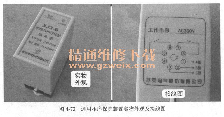 空调压缩机接线图; 看图学习维修空调器电路板(上);