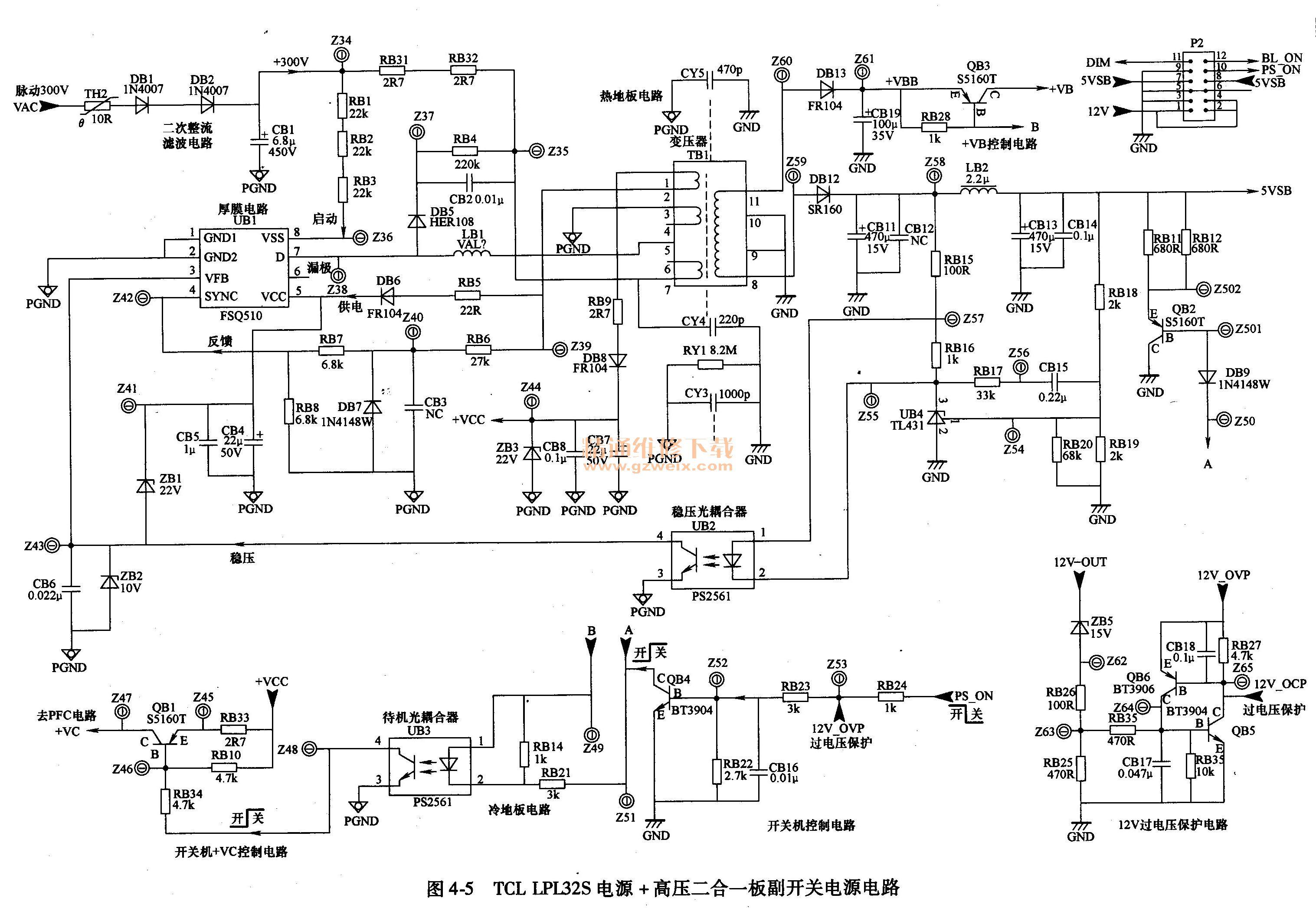 TCL LPL32S电源+高压二合一板副开关电源电路