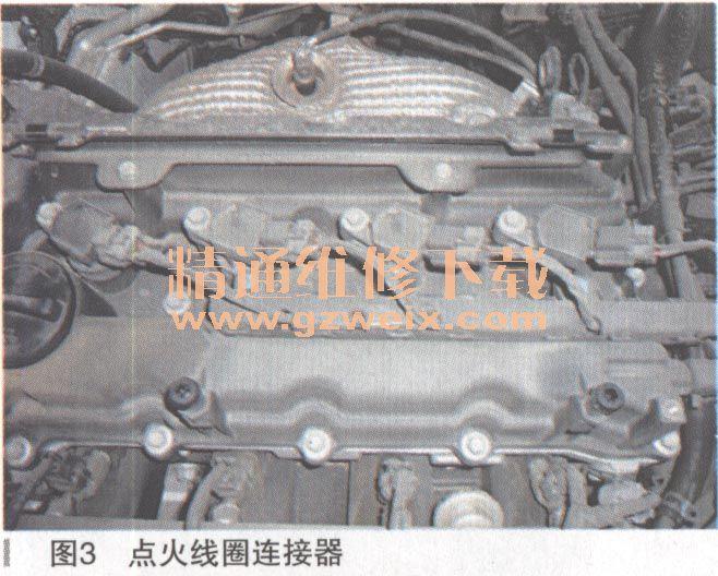 韩国车系2.4l发动机正时校对方法