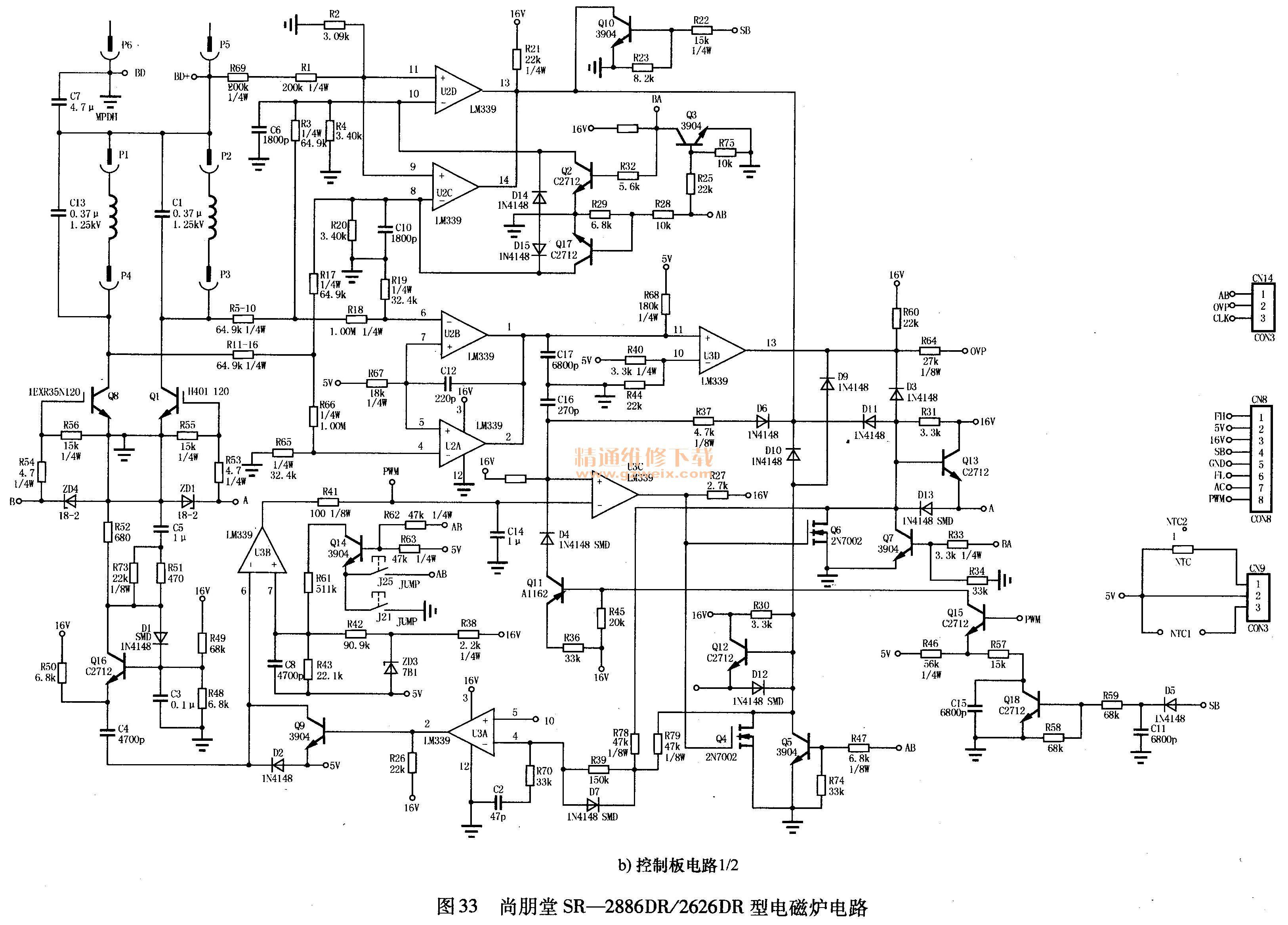 资料篇 电磁炉常用集成电路图片