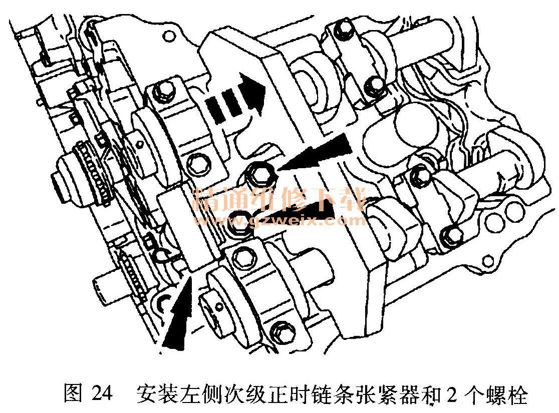 左侧排气凸轮轴链轮和左侧次级正时链条组装好.确保正时链条上的高清图片