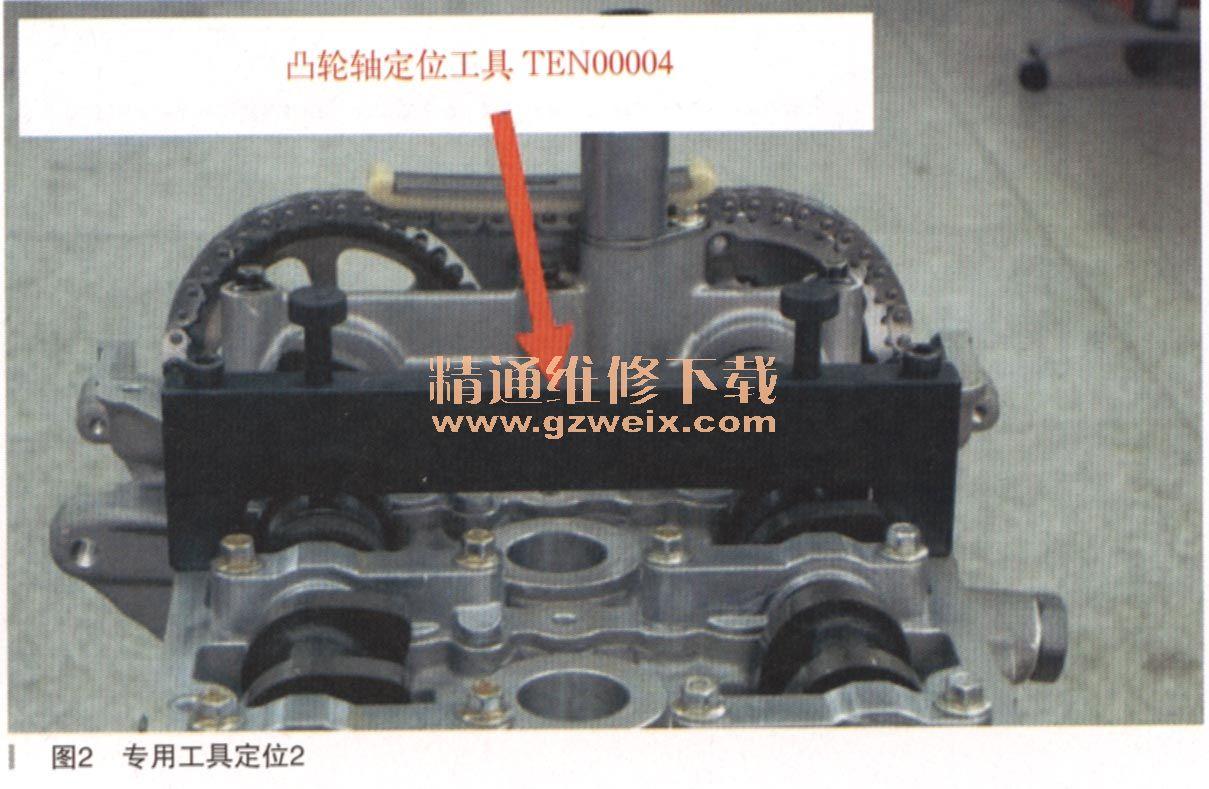 荣威350非专用工具对正时方法高清图片