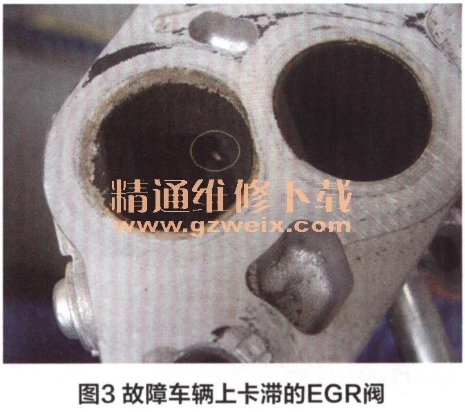 于是将故障车辆发动机上的egr阀拆开进行检查,发现废气再循环egr阀的