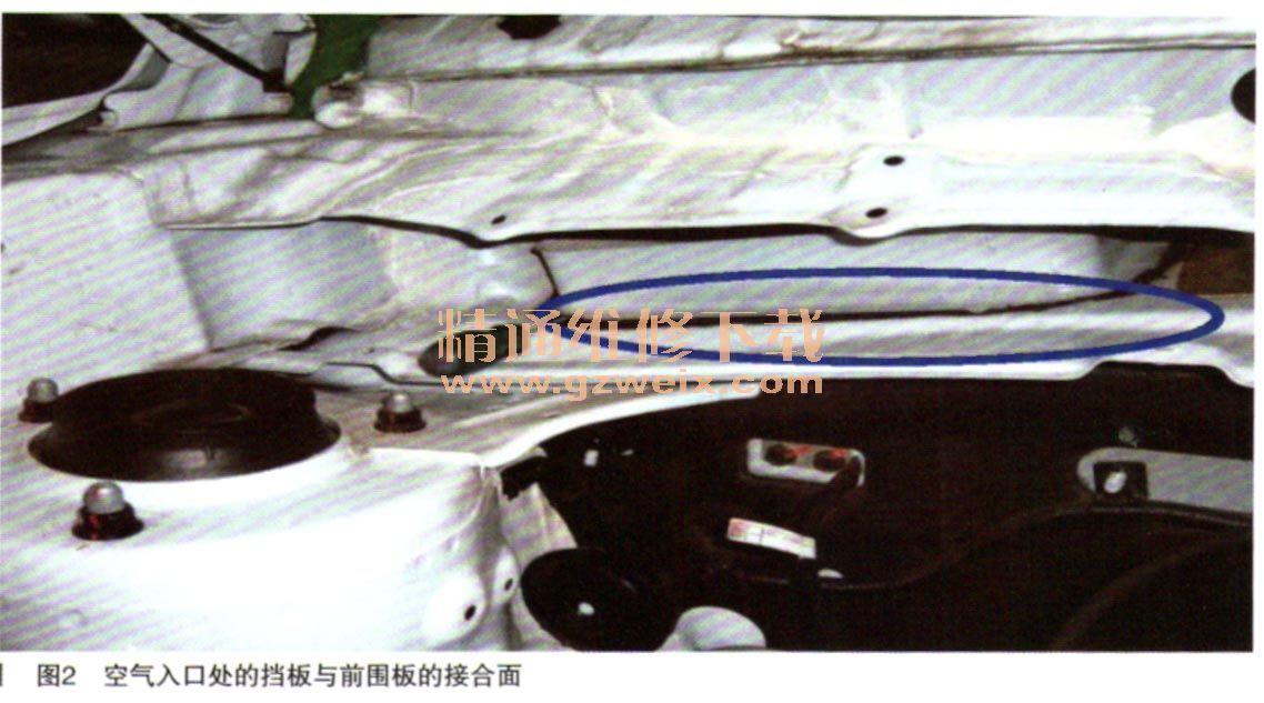 悦达起亚狮跑驾驶室漏水高清图片