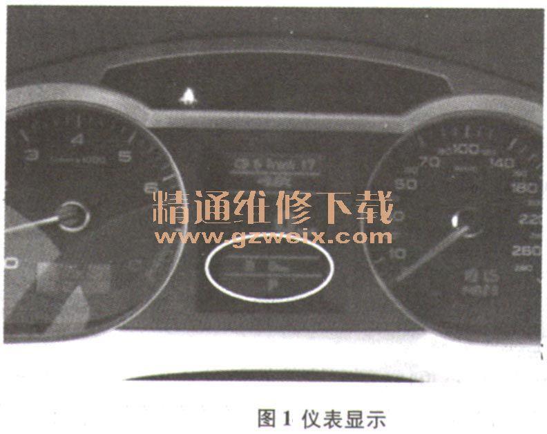 奥迪A6L油箱还有大半箱油但多功能显示只能行驶0km高清图片