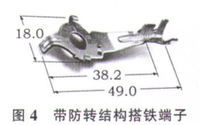 汽车线束搭铁设计详解高清图片