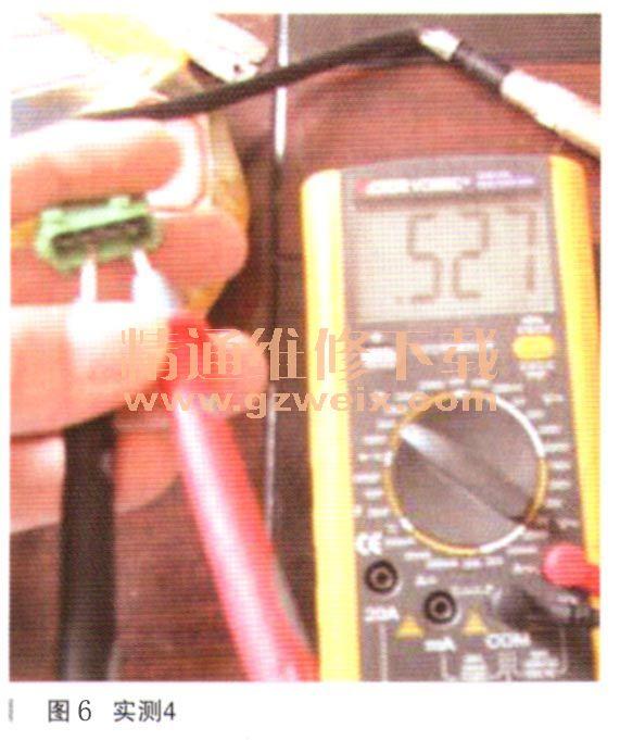 吉利自由舰更换氧传感器后耗高高清图片
