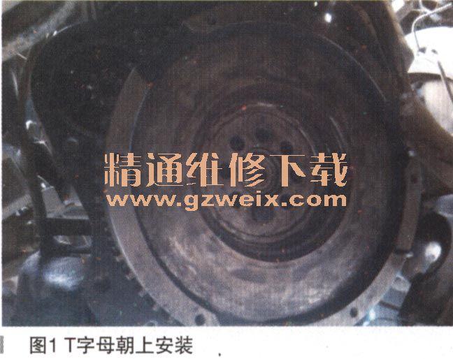 长城风骏5柴油发动机无法启动着车高清图片