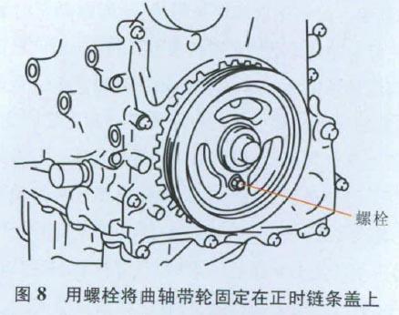 汽车维修 马自达维修实例    (5)安装正时链条盖和
