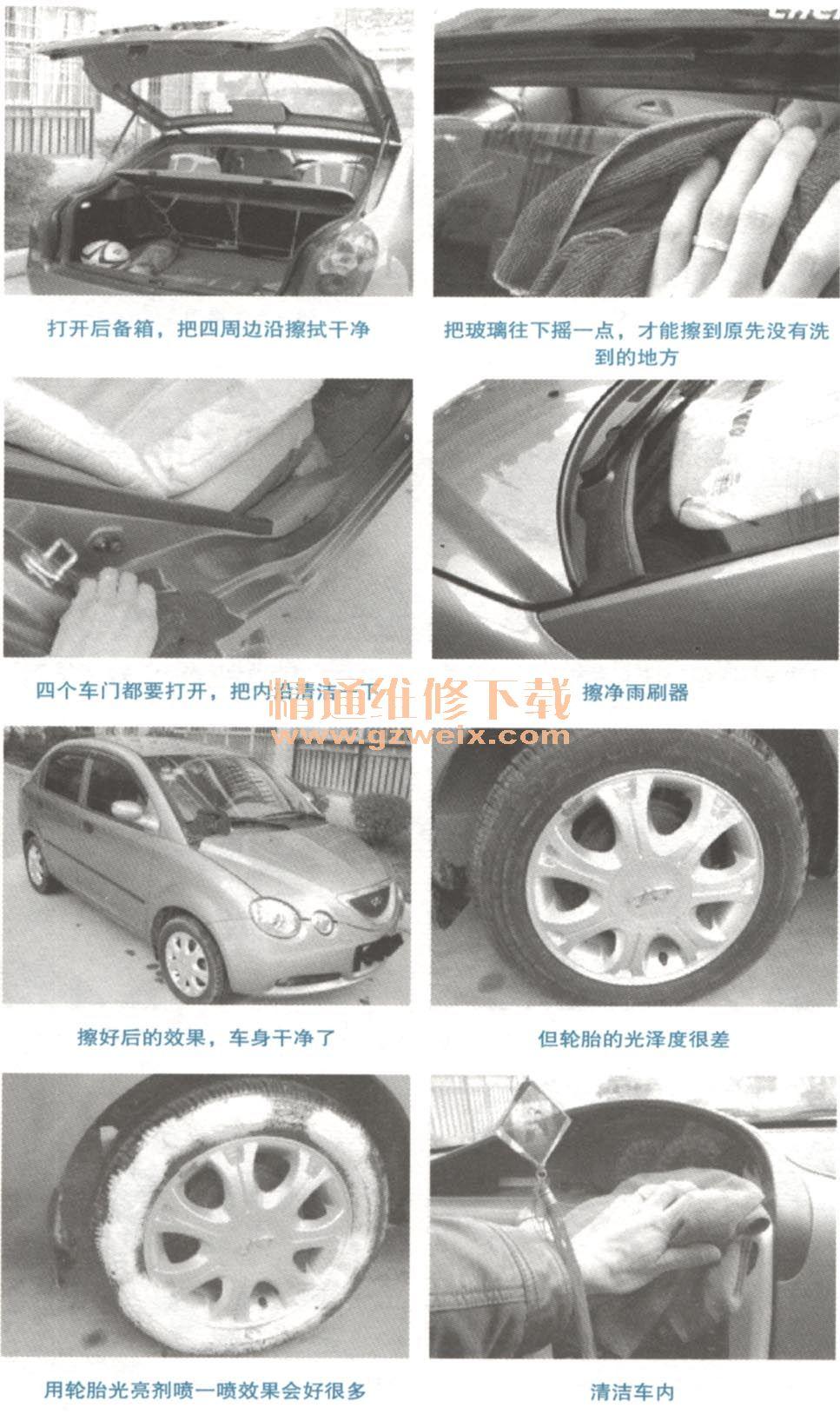 尤其在发动机尚未冷却时,冷水冲洗发动机舱容易造成汽车内部结构损高清图片