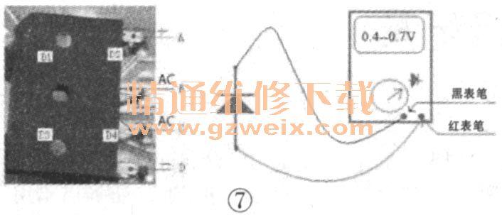 格力卧室系列变频空调故障检修