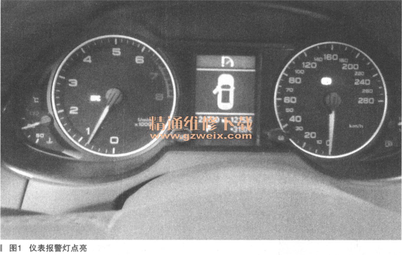 迪Q5 EPC故障灯亮 发动机转速受限