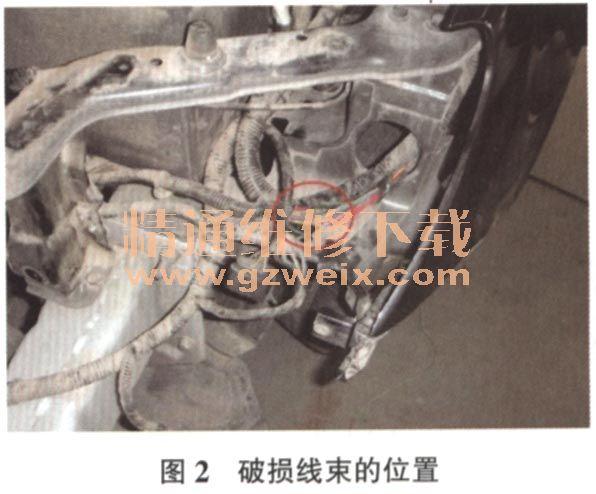 荣威350轿车发动机无法启动高清图片
