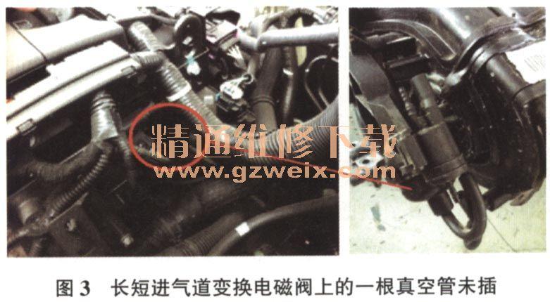雪佛兰科鲁兹车发动机故障灯亮高清图片