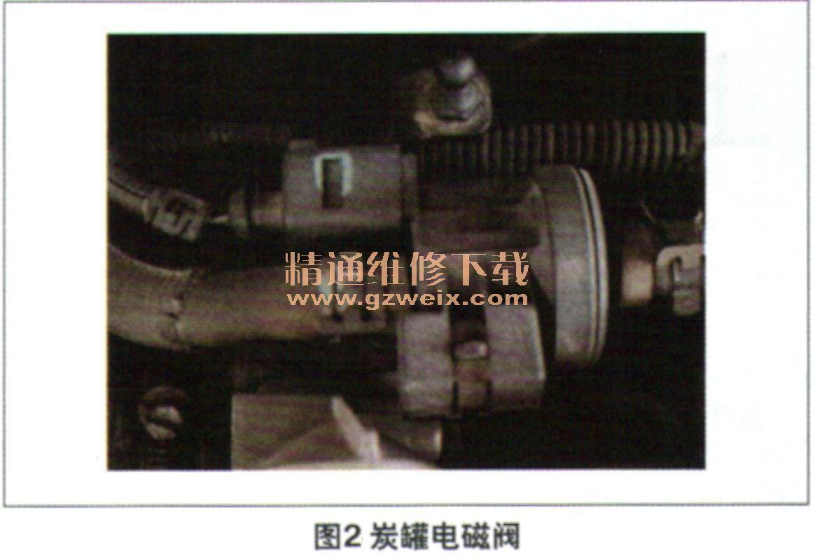 奥迪A6L发动机故障灯亮高清图片