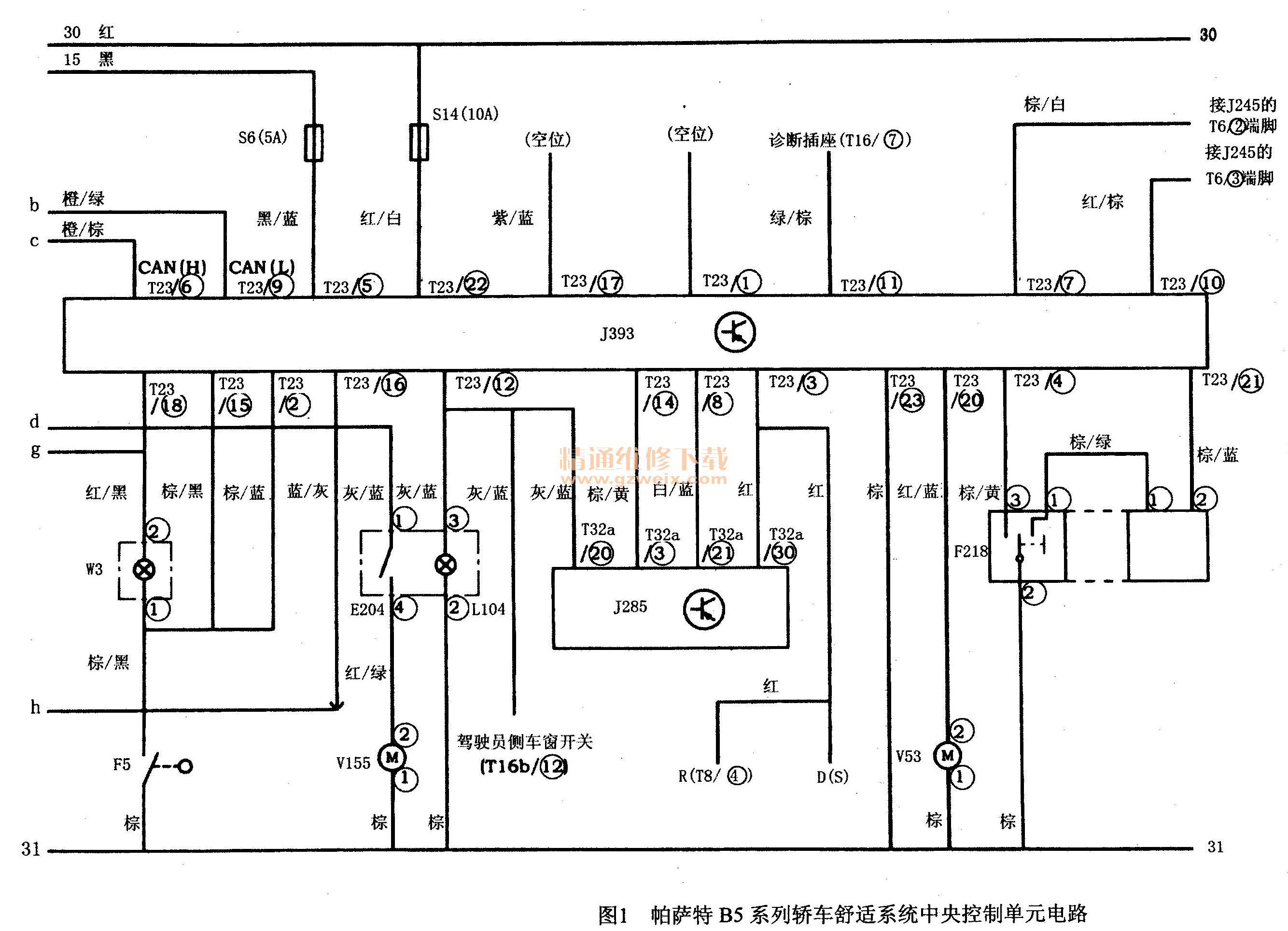 上海大众汽车故障灯 大众汽车故障灯图解高清图片