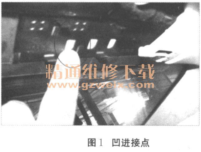奥迪A6L轿车遥控钥匙距离短
