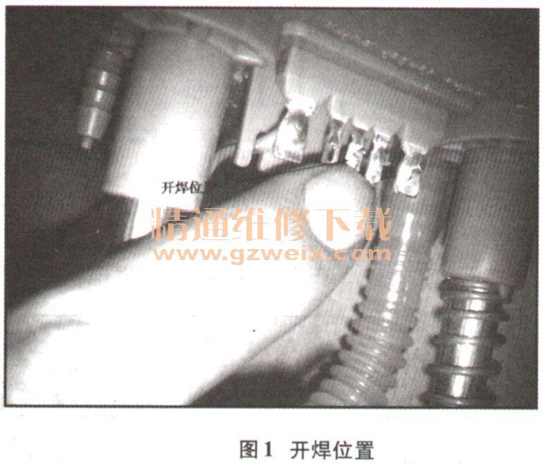奥迪A6L仪表板有时显示燃油系统故障高清图片
