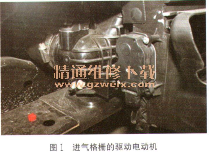 福特新蒙迪欧致胜发动机冷却液温度过高