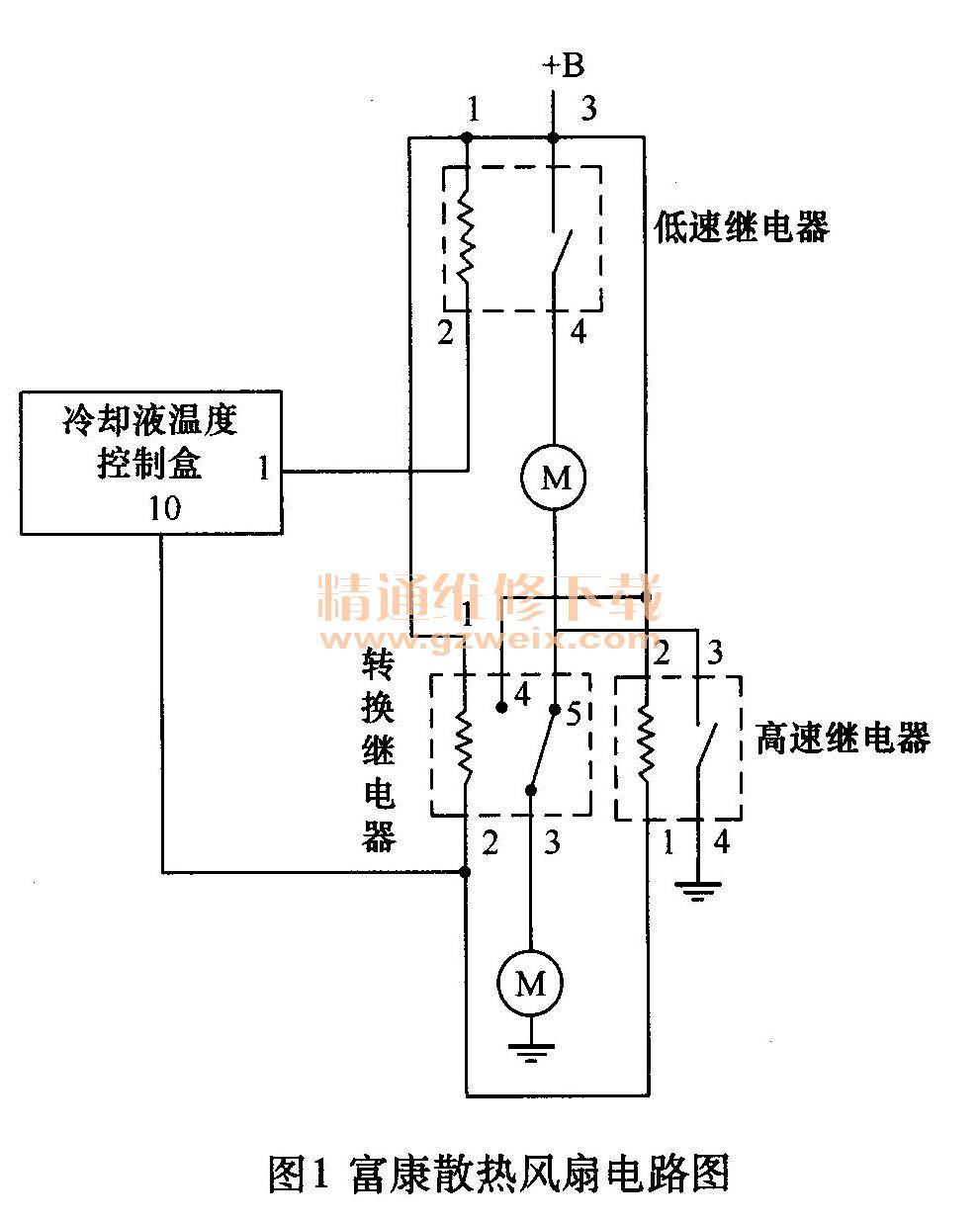 富康水温控制盒接线