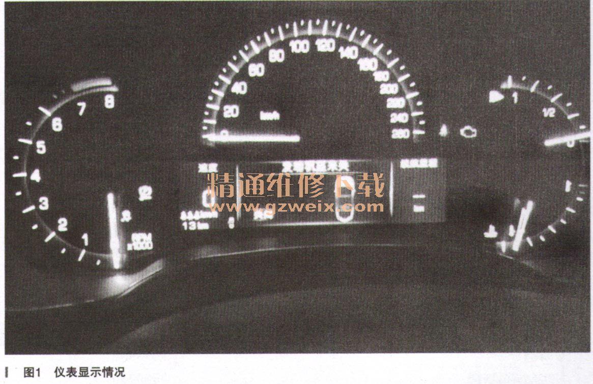 凯迪拉克SRX行驶时有时会熄火高清图片