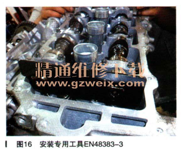通用汽车lf1/lfw六缸发动机正时调整