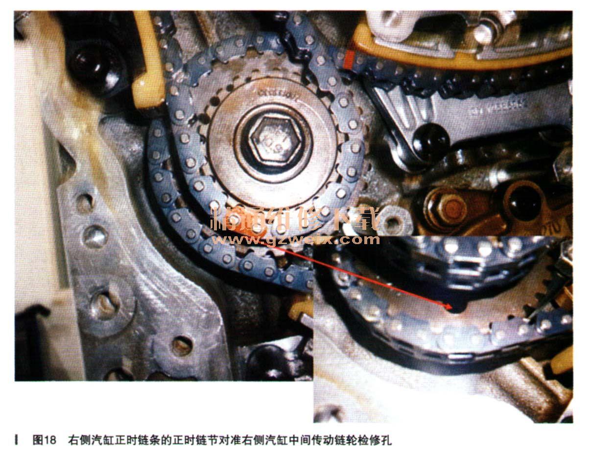 1 LFW六缸发动机正时调整