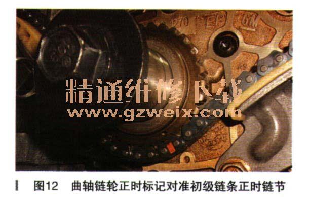 正时安装步骤如下: 1.利用凸轮轴执行器的固定螺栓转动凸轮轴,安装专用工具EN-48383-1至左侧凸轮轴的后部(如图6所示)。  2.安装曲轴皮带轮螺栓,转动曲轴,使曲轴链轮上的正时标记对准机油泵盖上的标记(如图7所示)。  3. 安装左侧正时链条,使其红色正时链节对准左侧凸轮轴中间传动链轮上的检修孔(如图8所示)  4.将红色链节对准左侧凸轮轴执行器链轮上的正时标记(链节正时标记为圆点),使凸轮轴执行器链轮上的正时链节之间有10个链节(如图9所示)。  5.安装左侧凸轮轴正时链条导板和张紧器。 6.确