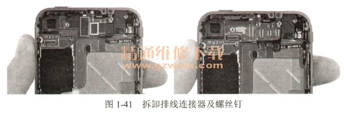 详解苹果iphone4手机拆装