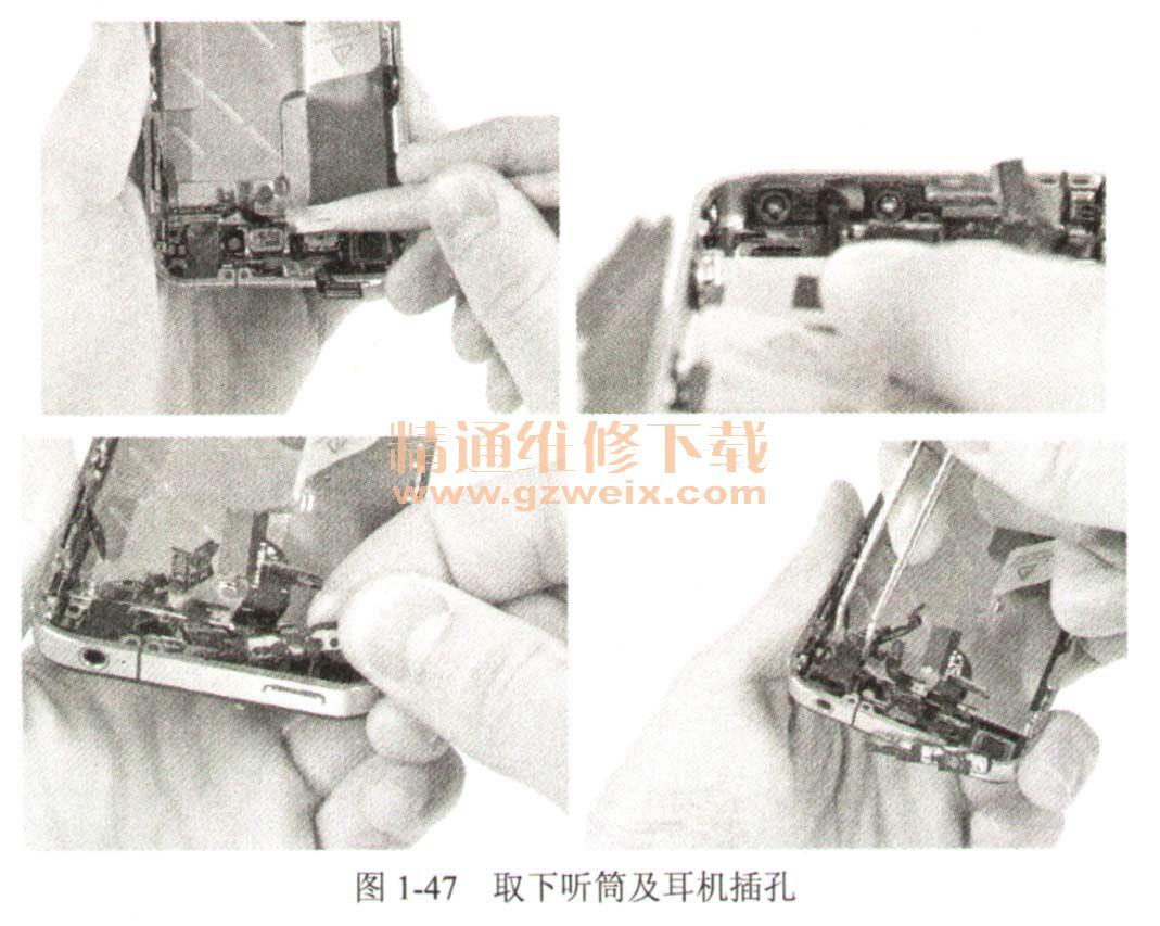 10.取下振动马达 手机右上侧有两个螺丝钉,这两个螺丝钉是固定振动马达的,只要取下这两个螺丝钉就可以将振动马达取下来了,如图1-46所示。  11. 拆卸听筒、开关机按键及耳机插孔 使用拆机撬棒可以方便地取下听筒,然后将耳机插孔取下来.固定开关机按键的有两个螺丝,取下即可,如图1-47所示。  耳机插孔底下还有个白色的进水试纸,如果从耳机插孔进水,这个试纸将变成红色.然后再拆卸开关机按键,如图1-48所示。  12.拆卸音最按键、静音开关组件 使用拆机撬棒拆下音量按键上的软条,这个软条要保存好,固定静音开