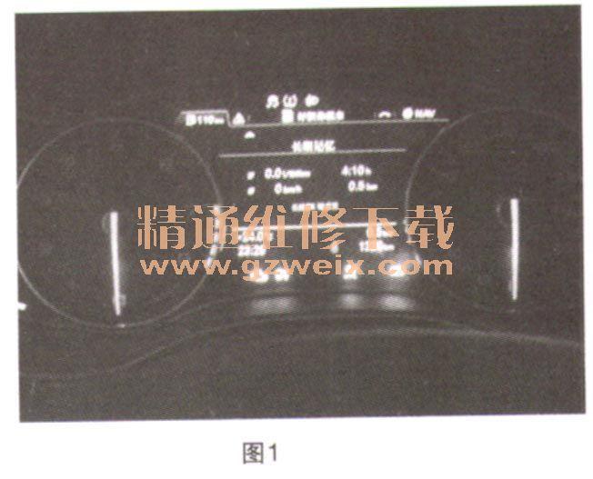 奥迪A6L发动机无法着火 仪表内多个故障灯报警高清图片