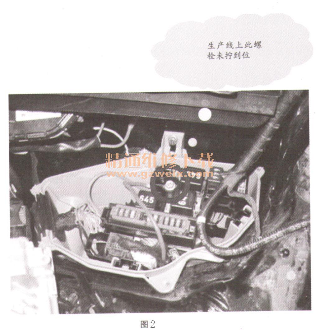 汽车起动机接线柱-奥迪A6L发动机无法着火 仪表内多个故障灯报警图片