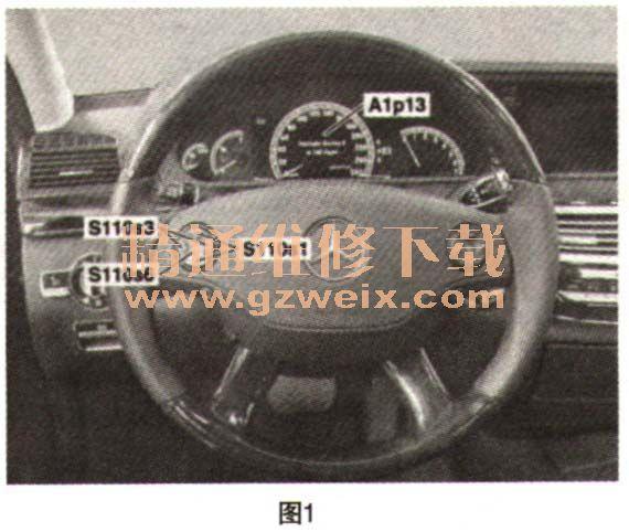 """并选择""""发动机机油油位""""(engine oil level).-奔驰S600 W221和W高清图片"""