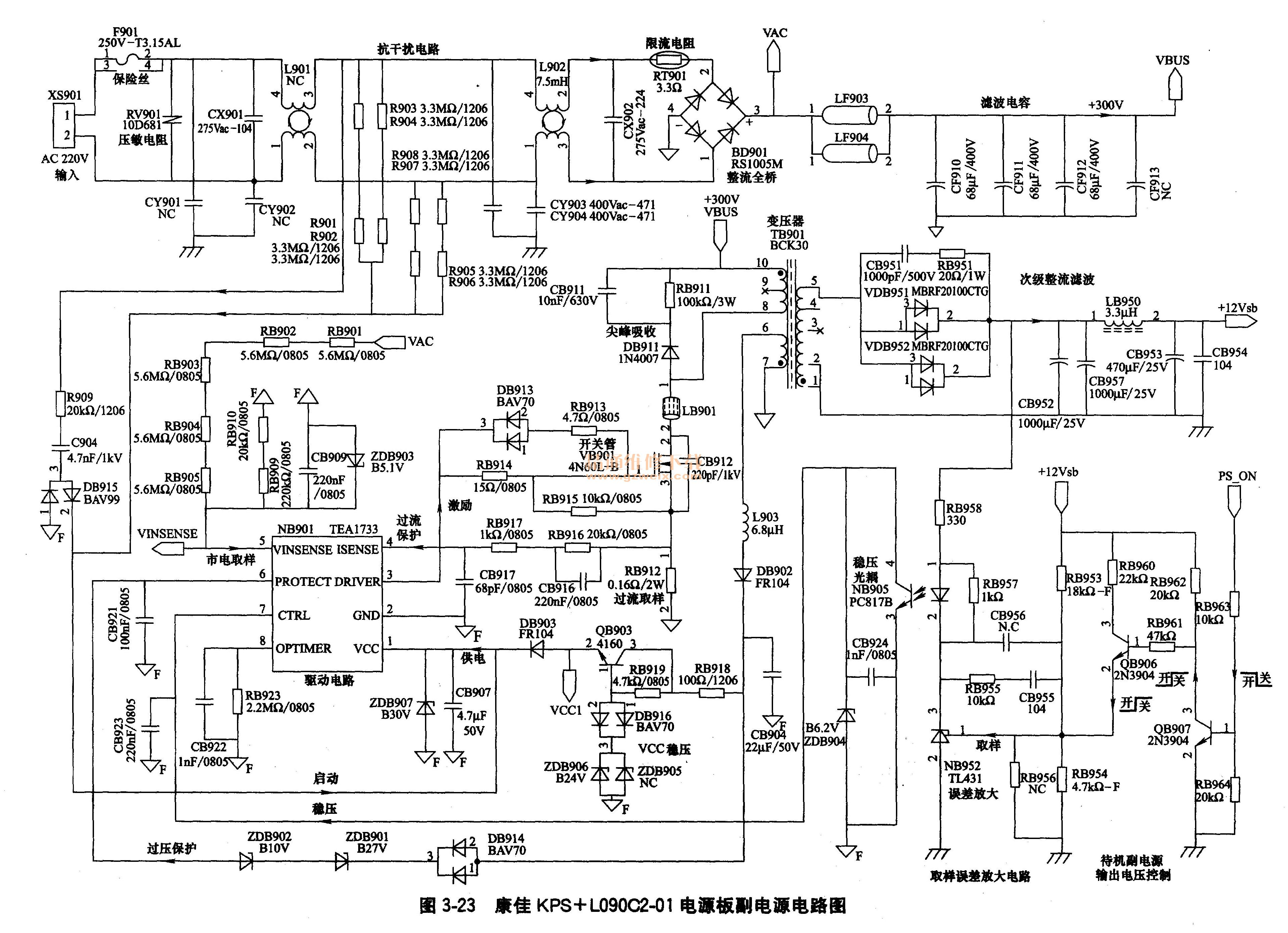 康佳KPS L090C2 01彩电电源电路原理详解图片