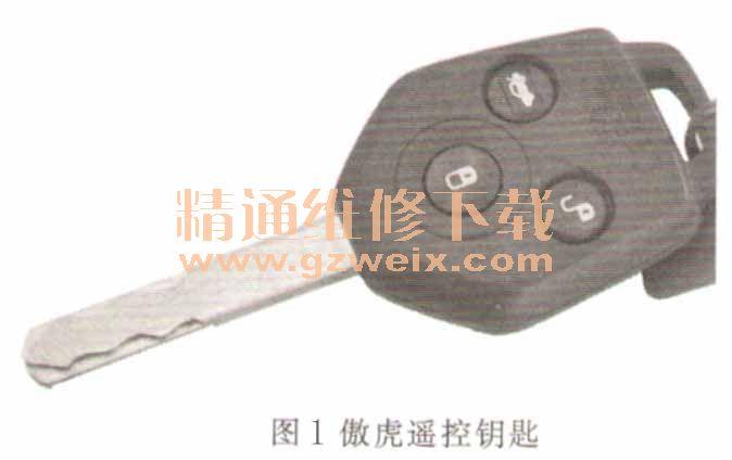 斯巴鲁r傲虎05;   (2)插入新钥匙打开点火开关,进行新钥匙编程,高清图片