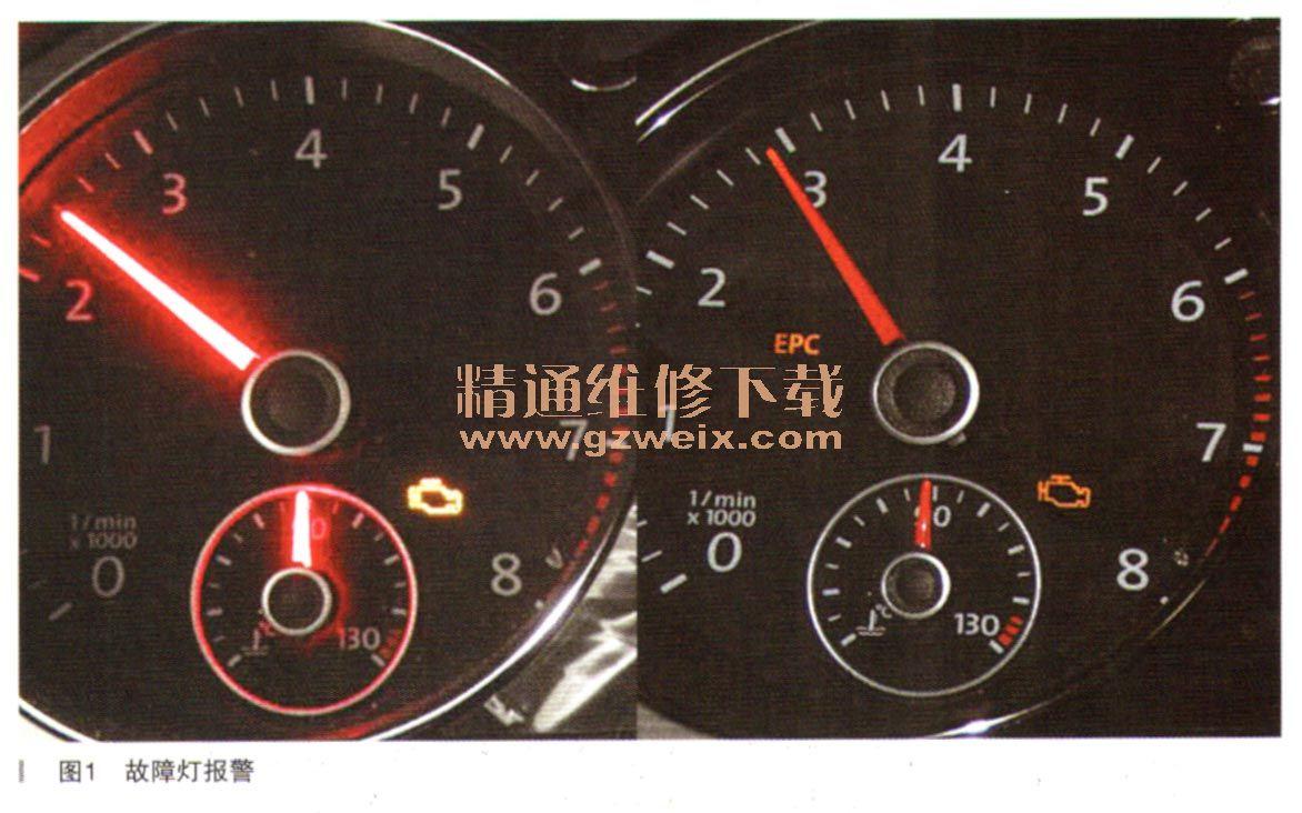 大众迈腾发动机控制单元故障图片