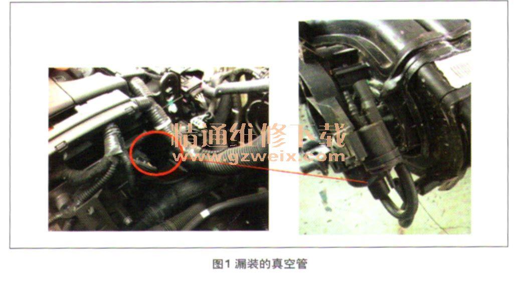 雪佛兰科鲁兹轿车发动机故障灯亮高清图片