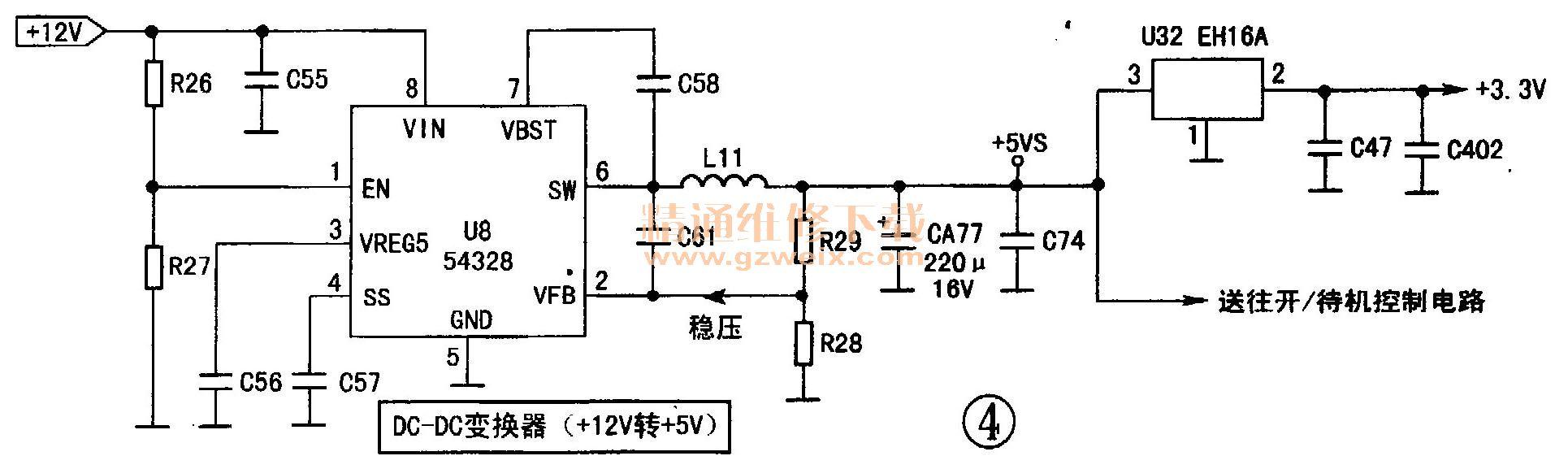 5v开关电源电路图_长虹LED32560液晶彩电三合一主板的电源、背光驱动电路分析与维修 ...