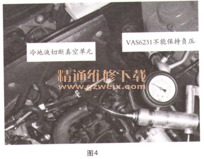 奥迪A4L轿车仪表发动机废气灯长亮高清图片