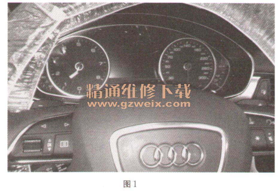 奥迪A6L轿车仪表不显示高清图片