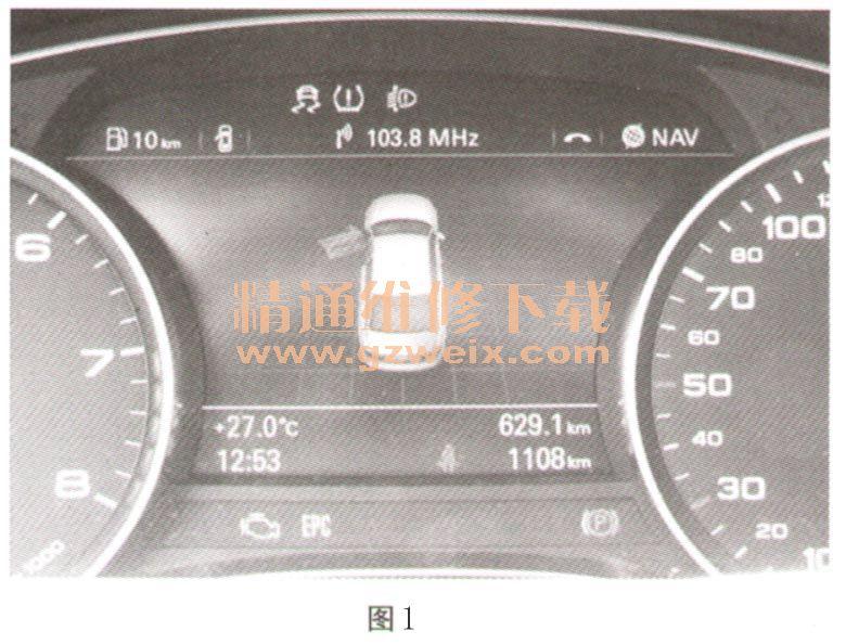 奥迪A6L仪表上多个报警灯且无挡位显示 启动无反应高清图片